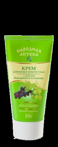 Iris Народная аптека Крем для кожи вокруг глаз с маслом виноградной косточки 50мл