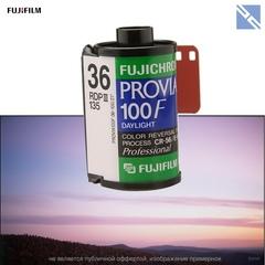 Фотопленка Fujifilm Fujichrome Provia 100F Professional RDP-III цветная обращаемая (35мм, 36 кадров)