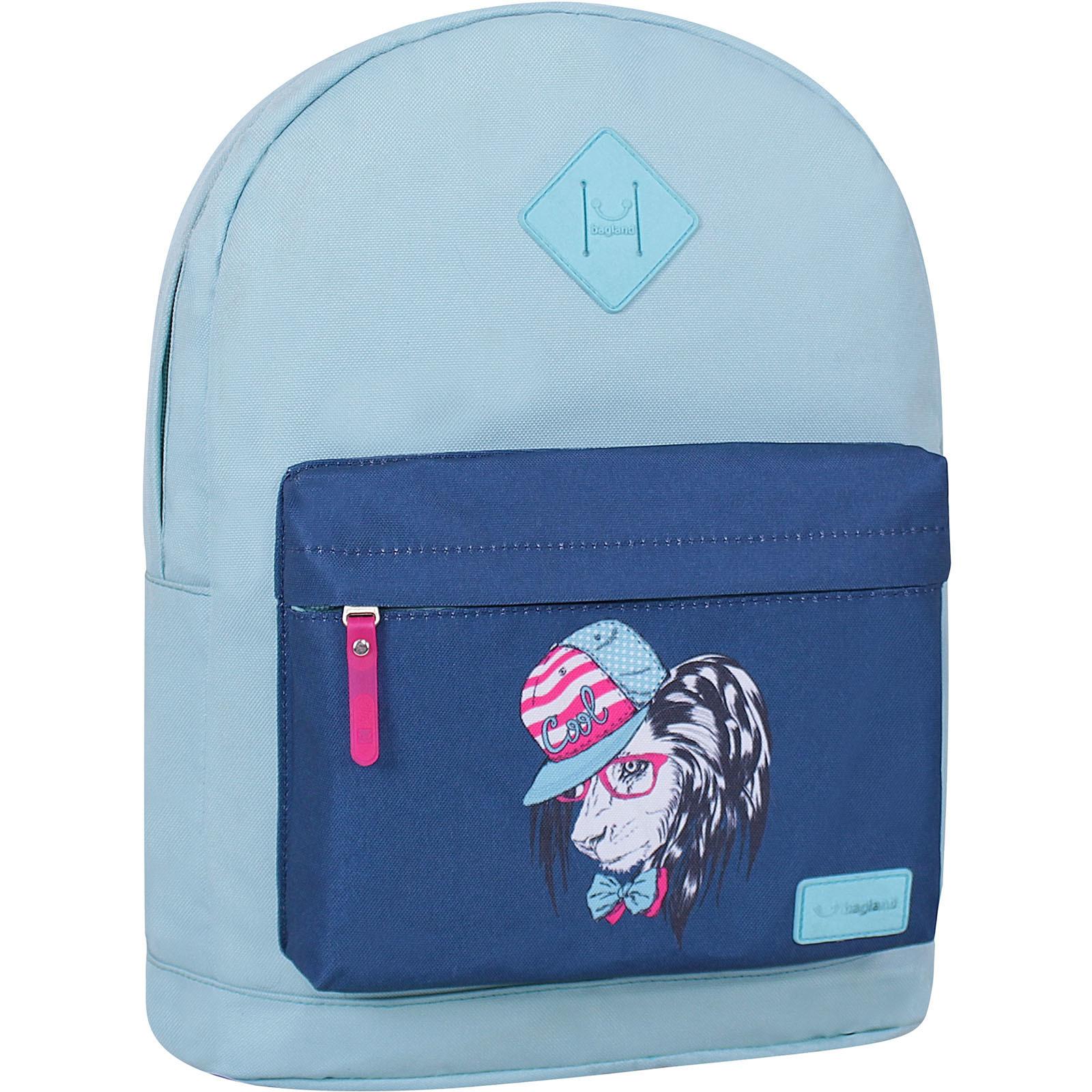 Молодежные рюкзаки Рюкзак Bagland Молодежный W/R 17 л. тиффани 180 (00533662) IMG_9500_суб.180_.JPG