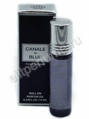 Canale di blue pour homme 10 мл арабские масляные духи от Фрагранс Ворлд Fragrance world