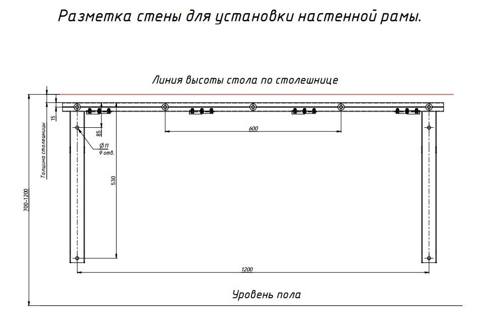 Усиленный откидной верстак 1400 х 600 мм