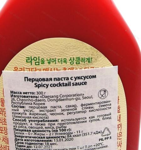 Корейская перцовая паста с уксусом Spice cocktail sauce, 300 гр.