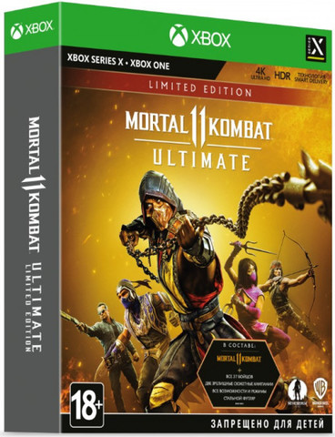 Mortal Kombat 11 Ultimate. Limited Edition (Xbox One/Series X, русские субтитры)