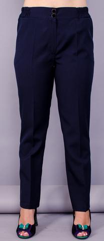 Элия. Повседневные классические брюки. Синий.