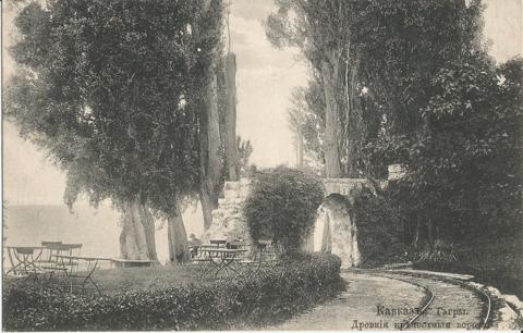 Кавказ. Гагры. Древние крепостные ворота