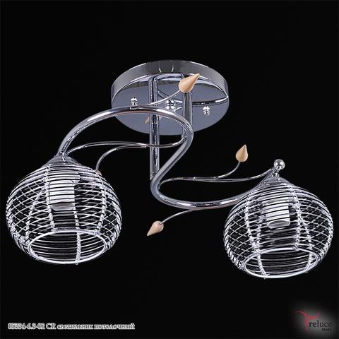 05334-6.3-02 CR светильник потолочный