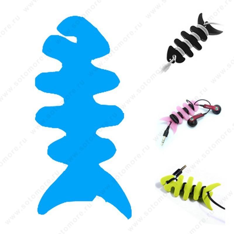 Скрутка намотка для кабеля или наушников резиновая рыбка голубой