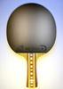 Ракетка для настольного тенниса №11 Offensive/Max Attack