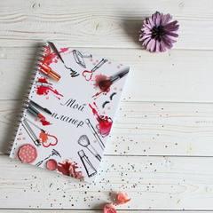Планер на пружине «Лаки», Nail Book