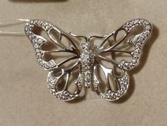 Брошь - бабочка из серебра.