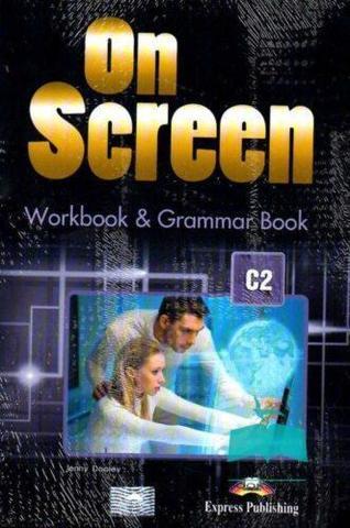 On screen С2 Workbook (+DigiBook app) - рабочая тетрадь с приложением Digibook