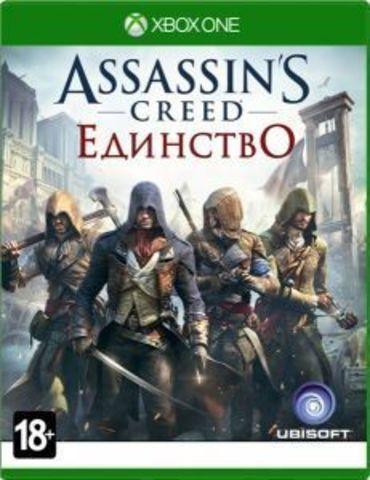 Xbox One Assassin's Creed Единство (Unity). Специальное издание (русская версия)