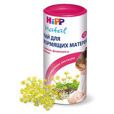 HIPP. Чай гранулированный для кормящих матерей, 200 г