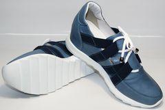 Модные кроссовки для девушек Ledy West 1484 115 Blue.