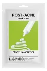 Тканевая маска с экстрактом центеллы азиатской Centella Asiatica Post-Acne Mask Sheet 25мл