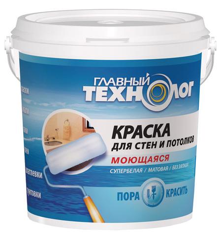 Краска для стен и потолков моющаяся