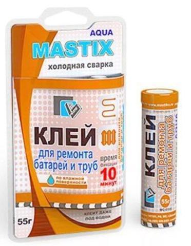 МС 0114 Клей для батарей и труб MASTIX 55г(холодная сварка) /60шт.