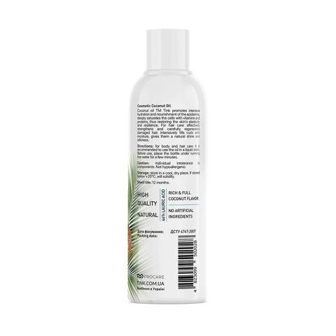 Кокосовое масло косметическое Coconut Oil Tink 100 мл (3)