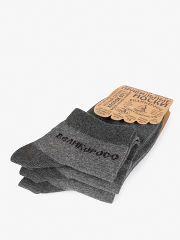 Men's grey short socks (2 shades) 3 pack