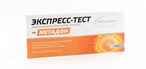 Тест на выявление метадона в моче ИммуноХром-МЕТАДОН-Экспресс