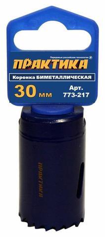 Коронка биметаллическая ПРАКТИКА  30 мм (1 3/16
