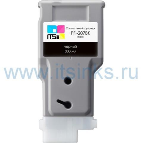 Картридж PFI-207BK 300 мл