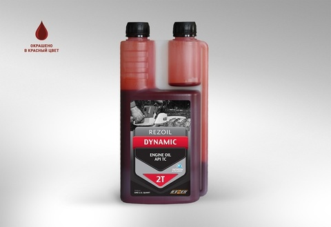 Масло для 2-х тактных бензиновых двигателей  Rezoil DYNAMIC 2T с дозаторным отсеком