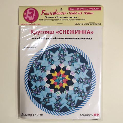 Набор для шитья КРУГЛЯШ СНЕЖИНКА 017