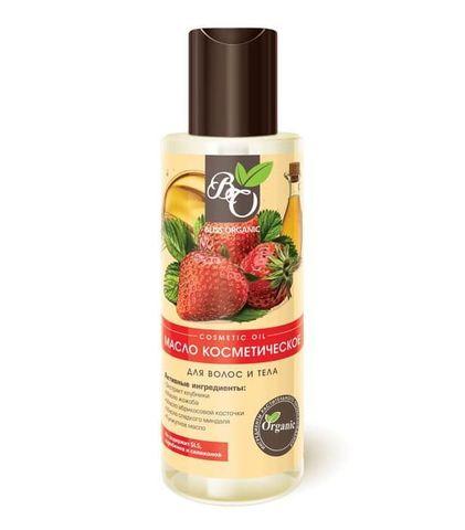 Натуральное масло косметическое с экстрактом клубники, Bliss organic 110 мл