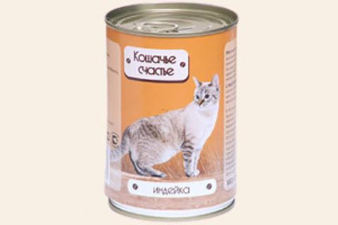 Кошачье счастье Индейка, 410г (упаковка 20 банок)