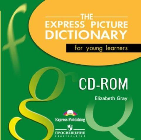 picture dictionary cd-rom (new)