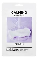 Тканевая маска для лица с азуленом Azulene Calming Mask Sheet 25мл