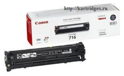 Картридж Canon Cartridge 716Bk / 1980B002