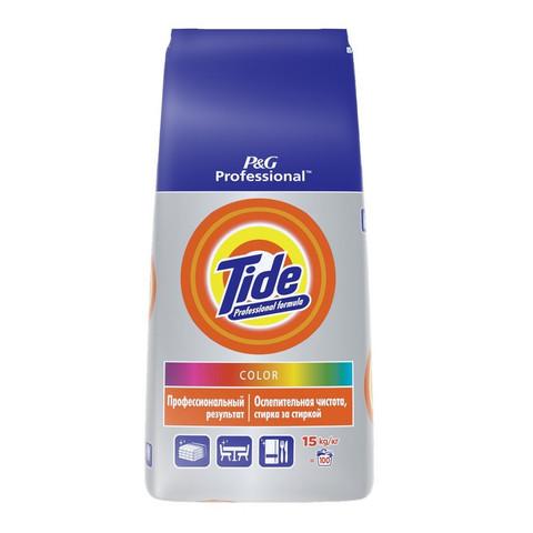 Порошок стиральный TIDE Колор Профессионал автомат 15кг д/цветного белья