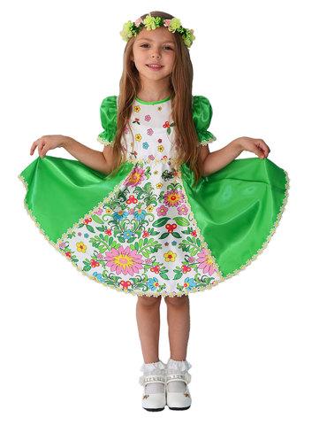 1034  Карнавальный костюм Лето детский