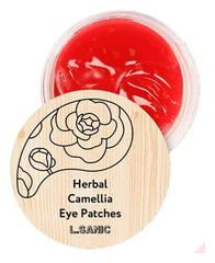 Гидрогелевые патчи для области вокруг глаз Herbal Camellia Hydrogel Eye Patches