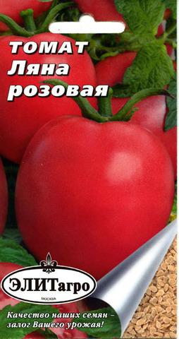 Семена Томат Ляна розовая, ОГ