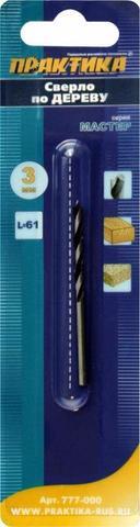 Сверло по дереву ПРАКТИКА   3 x 61 мм (1шт.) блистер, серия Мастер (777-000)