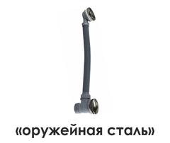 Слив-перелив для ванны WasserKRAFT A205