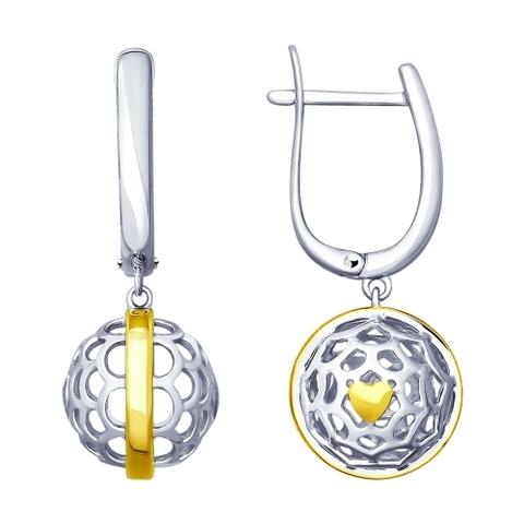 94022916- Серьги из серебра с подвесками в форме ажурных шаров