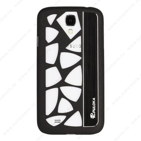 Накладка R PULOKA для Samsung Galaxy S4 i9500/ i9505 с отверстиями черная