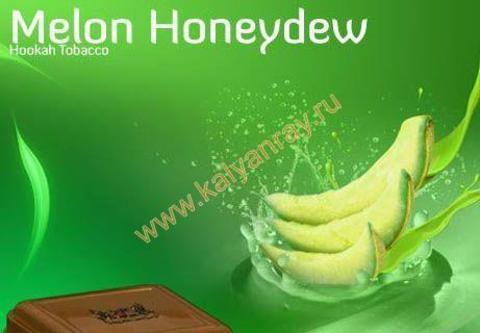Argelini Melon Honeydew