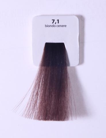 7.1 СЕНС КААРАЛ 100мл краска для волос