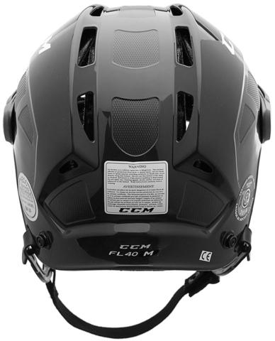 Шлем хоккейный CCM FITLITE 40
