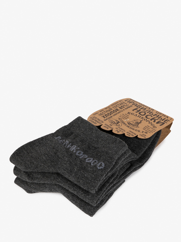 Men's dark grey short socks 3 pack