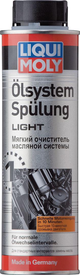Liqui Moly Oilsystem Spulung Light  Мягкий очиститель масляной системы