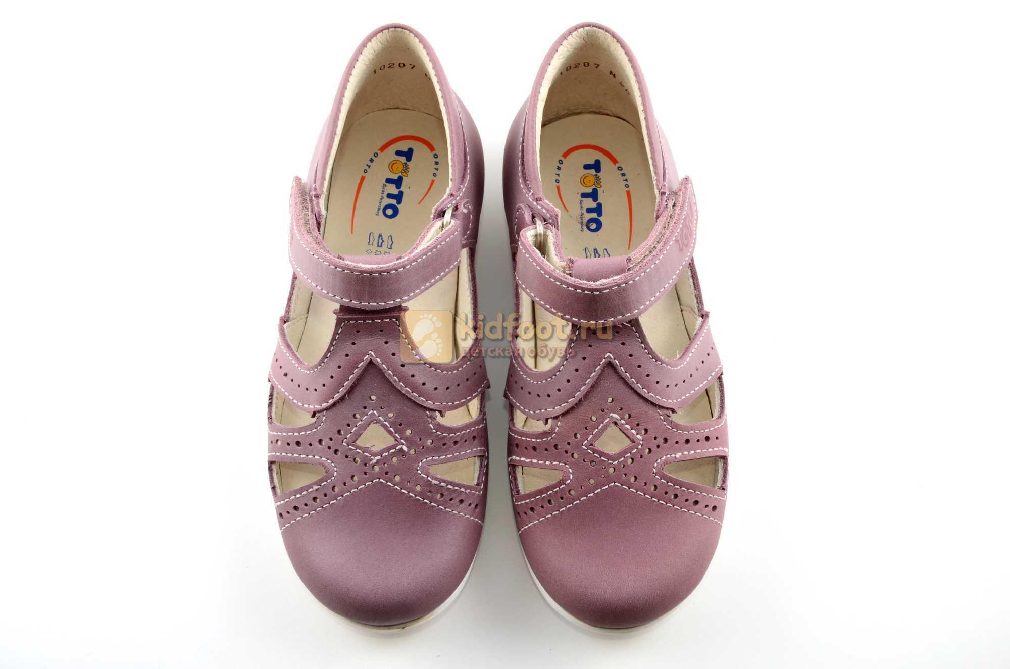 Туфли Тотто из натуральной кожи на липучке для девочек, цвет ирис фиолетовый