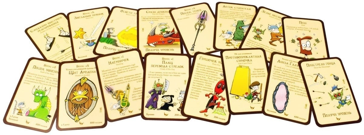 Настольная игра Манчкин. Pathfinder Делюкс карточки