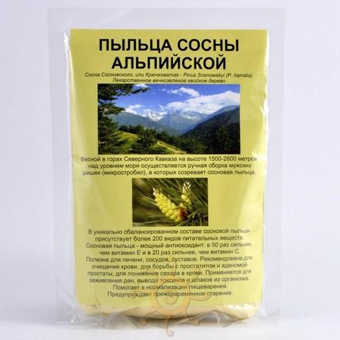 Сосновая пыльца из Северной Осетии, 50г