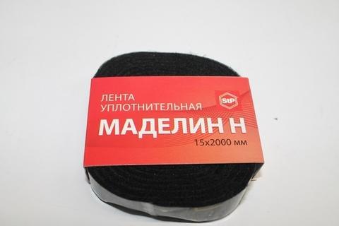 Маделин антискрип 1,5*2000*2мм